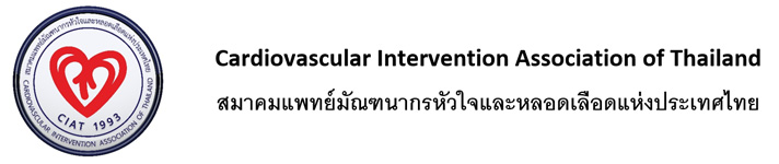 Cardiovascular Intervention Association Thailand